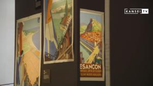 Matou – le musée de l'affiche –